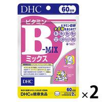 ビタミンBミックス 60日分×2袋