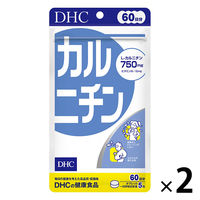 カルニチン60日分(300粒)×2袋