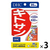 DHC(ディーエイチシー) キトサン 20日分(60粒)×3袋セット サプリメント