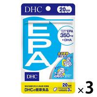 EPA20日分(60粒)×3袋セット