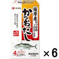 【アウトレット】ヤマキ かつおだし<薩摩産> 1セット(60袋:40g×6箱)