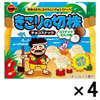 【アウトレット】ブルボン きこりの切株 ココナッツミルク味 1セット(61g×4箱)