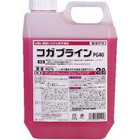 古河薬品工業 KYK コガブラインPG40 2L 42-206 1缶(2000mL) 819-5696(直送品)