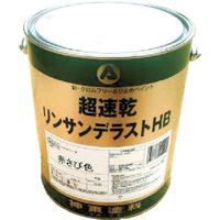 シントーファミリー シントー 超速乾リンサンデラストHB 赤錆色 4K 9971522 1缶(2500mL) 817-9585(直送品)