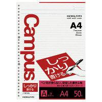 コクヨ キャンパス ルーズリーフ A4 30穴 しっかり書ける 罫幅7mm 50枚 1セット(500枚:50枚入×10冊) (直送品)