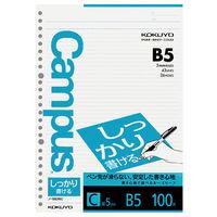 コクヨ キャンパス ルーズリーフ しっかり書ける B5 細横罫5mm ノ-S836C 1セット(2000枚:100枚入×20袋)(直送品)
