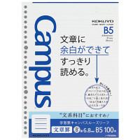 コクヨ 学習罫キャンパスルーズリーフ B5 文章罫6.8mm 1セット(1000枚:100枚入×10袋) ノ-F836BM(直送品)