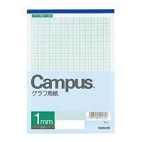 コクヨ キャンパス グラフ用紙 A5 1mm方眼 ブルー刷り 1セット(1200枚:30枚×40冊) ホ-1 (直送品)