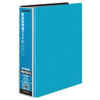 コクヨ ガバット取扱説明書ファイル<かたづけファイル> 替紙式 A4縦 10ポケット 青 ラ-YT680B 1セット(8冊)(直送品)