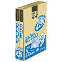 コクヨ スクラップブックD A4 ラ-40NX4 1セット(40冊:4冊入×10パック)