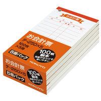 コクヨ お会計票 125×66mm テ-250X5 1セット(20冊:5冊入×4パック)(直送品)
