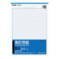 コクヨ 集計用紙B4タテ型 シヨ-10 1セット(1000枚:50枚×20冊)(直送品)