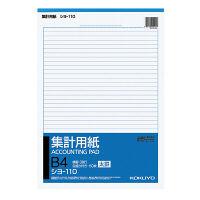 コクヨ 集計用紙B4タテ型(太罫) シヨ-110 1セット(1000枚:50枚×20冊)(直送品)