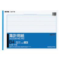 コクヨ 集計用紙B4ヨコ型(太罫) シヨ-115 1セット(1000枚:50枚×20冊)(直送品)