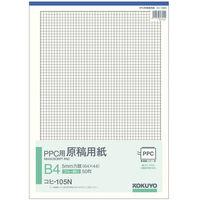 コクヨ PPC用原稿用紙B4 5ミリ方眼 コヒ-105N 1セット(500枚:50枚入×10冊)(直送品)