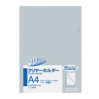 コクヨ クリヤーホルダー(10枚パック) A4 透明 フ-B750NTX10 1セット(50枚:10枚入×5パック)(直送品)