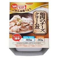 宝幸 鶏肉のチーズクリーム煮