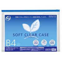 コクヨ ソフトクリヤーケース マチ付き 再生オレフィンタイプ B4 青 1セット(20枚) (直送品)