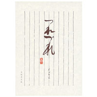 コクヨ 便箋 つれづれ セミB5 35枚 縦罫10行 ヒ-326 1セット(10冊)(直送品)