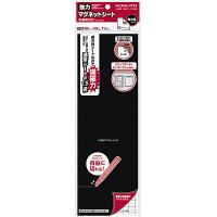 コクヨ 強力マグネットシート マク-S340 1セット(10枚)
