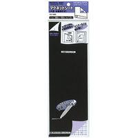 コクヨ マグネットシート(片面・粘着剤付き) マク-340 1セット(10枚) (直送品)