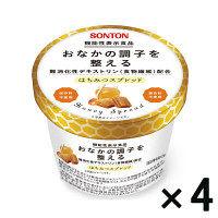 【アウトレット】ソントン 機能性表示食品 はちみつスプレッド 1セット(140g×4個)