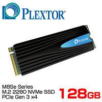 PLEXTOR M.2 2280 PCIーExpress 3.0 x4接続 NVMe ヒートシンク付 128GB SSD PX-128M8SeG  (直送品)