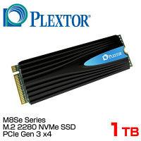 PLEXTOR M.2 2280 PCIーExpress 3.0 x4接続 NVMe ヒートシンク付 1TB SSD PX-1TM8SeG 1個  (直送品)