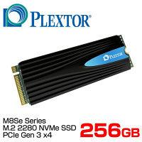 PLEXTOR M.2 2280 PCIーExpress 3.0 x4接続 NVMe ヒートシンク付 256GB SSD PX-256M8SeG  (直送品)