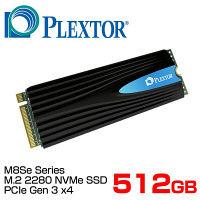 PLEXTOR M.2 2280 PCIーExpress 3.0 x4接続 NVMe ヒートシンク付 512GB SSD PX-512M8SeG  (直送品)