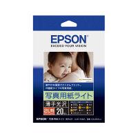 エプソン 写真用紙ライト<薄手光沢> K2L20SLU 1袋(20枚入) (取寄品)