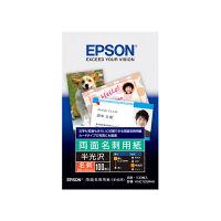 エプソン 両面名刺用紙<半光沢> KNC100RHK 1箱(100枚入) (取寄品)