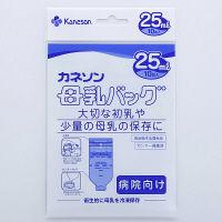 柳瀬ワイチ カネソン母乳バッグ25mL 10枚入 004404 3箱(10枚入×3箱) (取寄品)