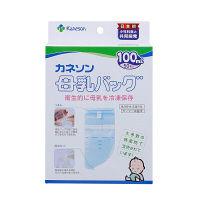 柳瀬ワイチ カネソン母乳バッグ100mL 50枚入 004459 1箱(50枚入) (取寄品)