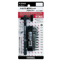 ベッセル トルクス板ラチェッドライバー TX-11 1セット(ビット10本組) (取寄品)