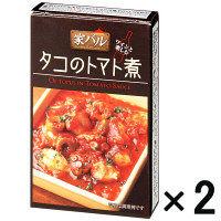 【アウトレット】家バル タコのトマト煮 1セット(85g×2個)