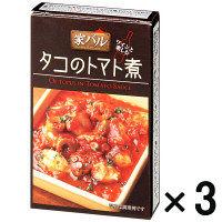 【アウトレット】家バル タコのトマト煮 1セット(85g×3個)