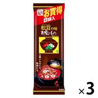 永谷園 松茸の味お吸いもの 3個(24食入)