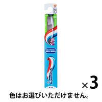 アクアフレッシュ ハブラシ ふつう 1セット(3本) グラクソ・スミスクライン 歯ブラシ