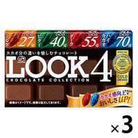 不二家 ルック4(チョコレートコレクション) 1セット(3箱入)