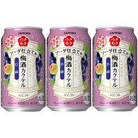 ウメカク ソーダ仕立ての梅酒カクテル 巨峰 3缶