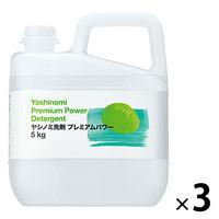 ヤシノミ洗剤プレミアムパワー 食器用洗剤 無香料・無着色 業務用 5kg 1箱(3個入) アスクル