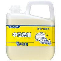 ヤシノミ洗剤 無香料・無着色 業務用詰め替え 5kg サラヤ