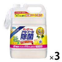 フマキラー キッチン用アルコール除菌スプレー 詰替5L 1箱(3個入)