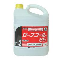 セーフコール65(F-2) 詰替用 5L 1箱(4個入) ニイタカ