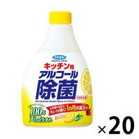 フマキラー キッチン用アルコール除菌スプレー 付替用 業務用パック 1箱(20本入)