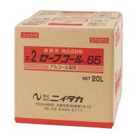 ニイタカセーフコール65(F-2) 詰替用(バッグインボックス) 20L 1個 ニイタカ