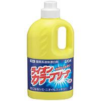 ライオンカラーブリーチ 本体2L (衣料用漂白剤)
