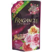 フラガンシア 濃縮タイプ柔軟剤 プリマローズの香り 1箱(9個入) ロケット石鹸