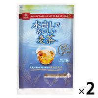 はくばく 水出しでおいしい麦茶 20g 1セット(36バッグ:18バッグ入×2袋)